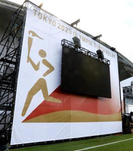 東京五輪の聖火リレーのスタート地点となる福島県のサッカー施設「Jヴィレッジ」