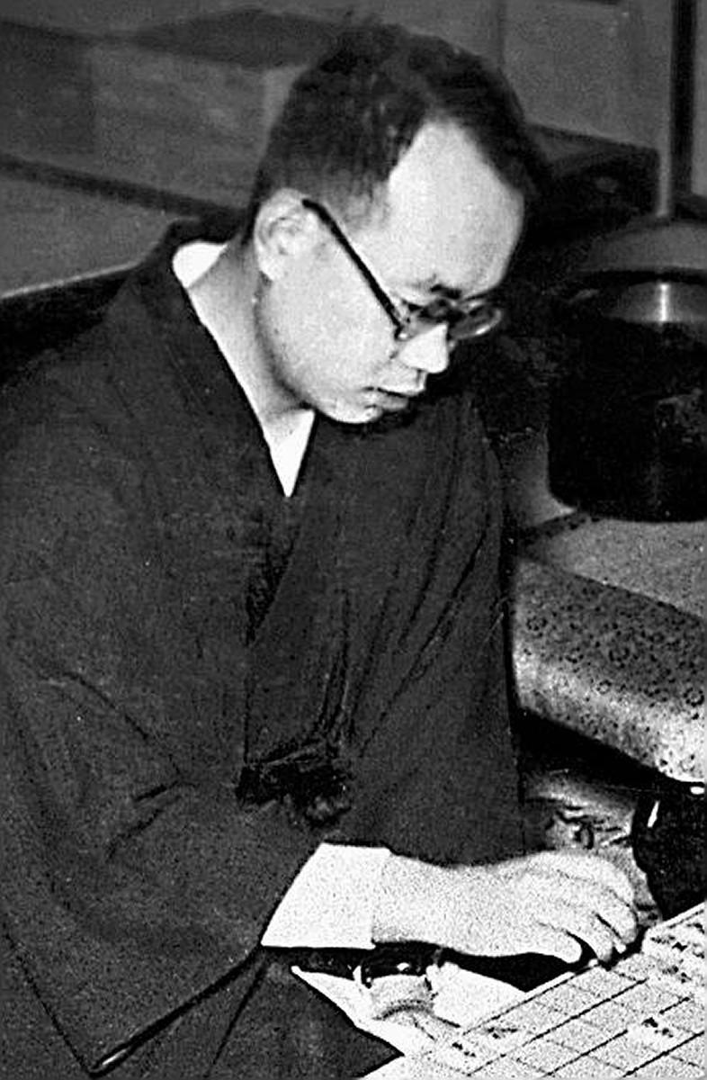大山康晴十五世名人(1954年度名人戦)