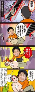 会田コーチの人命救助
