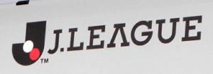 Jリーグのカンファレンスが行われる