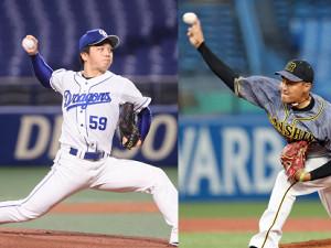 中日・山本拓実(左)と阪神・秋山拓巳