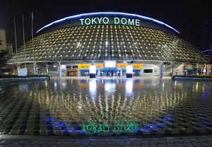 東京ドームの全景