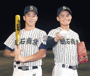 対戦相手が決まり意気込む明石商・来田(左)と中森
