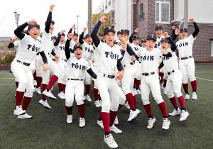 大阪桐蔭の選手たち(1月24日のセンバツ出場決定時に撮影)
