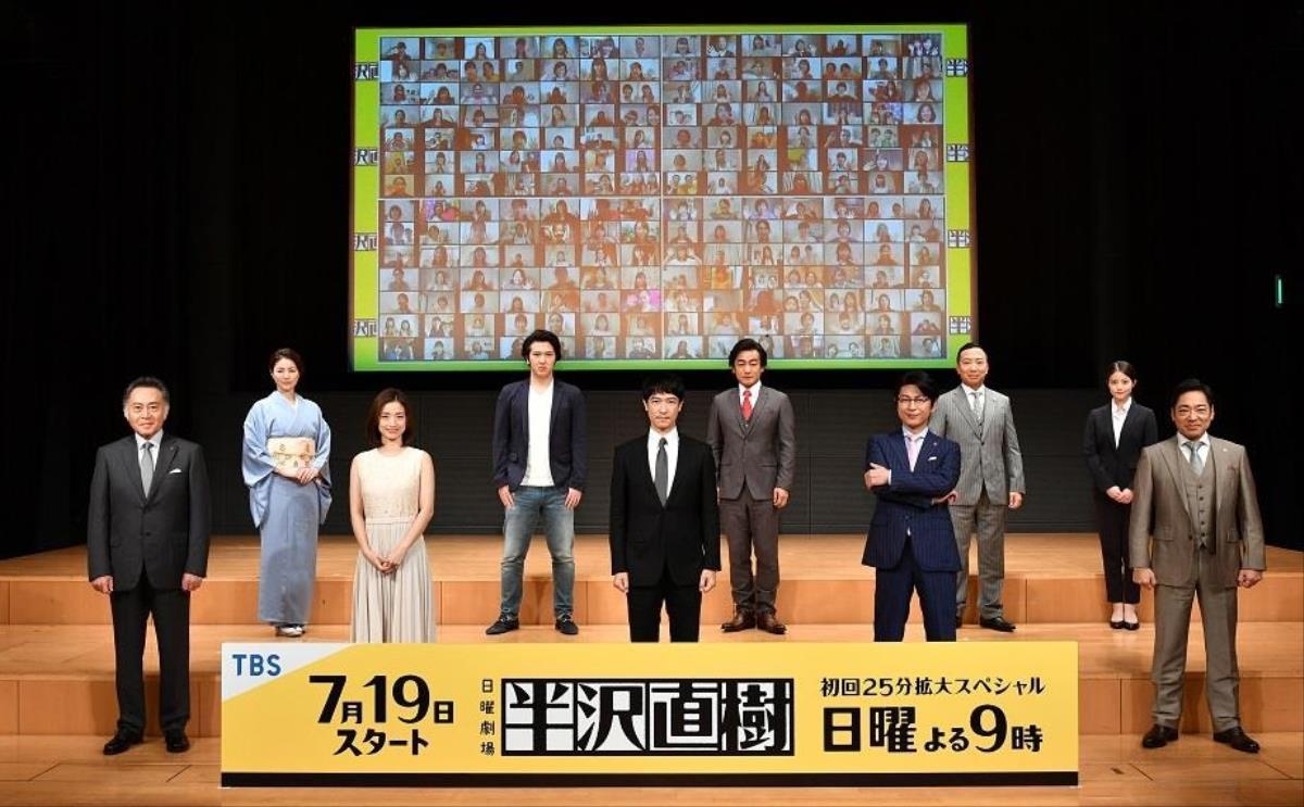 リモートで制作会見を行った、堺雅人(中央)ら「半沢直樹」キャスト(C)TBS
