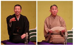 落語協会の柳亭市馬会長(左)と林家正蔵副会長