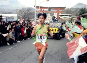 91年箱根駅伝の5区で力走し大東大の連覇に貢献した選手時代の奈良監督