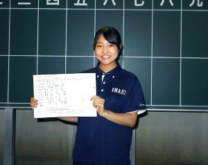 書き込んだスコアブックを手に笑顔を見せる磐城・遠藤マネジャー(カメラ・小山内 彩希)