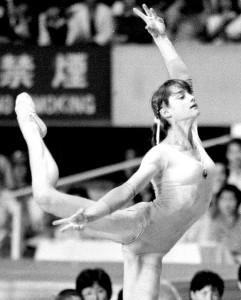 ナディア・コマネチ(1979年6月の体操ワールドカップ)
