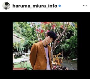 三浦春馬さんのインスタグラム(@haruma_miura_info)より