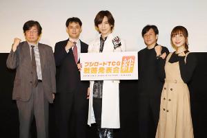 カードゲーム「ヴァンガード」の発表会でガッツポーズを見せた(前列左から)木谷高明・ブシロード代表取締役会長、DAIGO、愛美