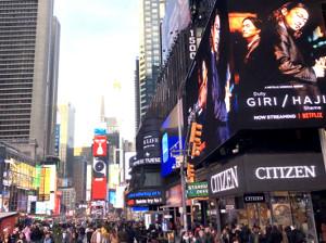 ニューヨークのタイムズスクエアに掲出された「GIRI/HAJI」の広告