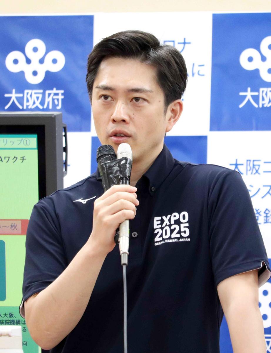委員 解説 文夫 平井 上席