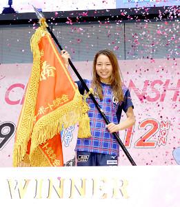 昨年は歴代最年少で大会制覇を果たした大山。史上4人目となる大会連覇を目指す