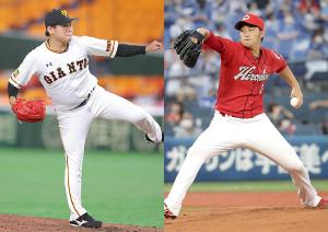巨人・田口(左)と広島・床田