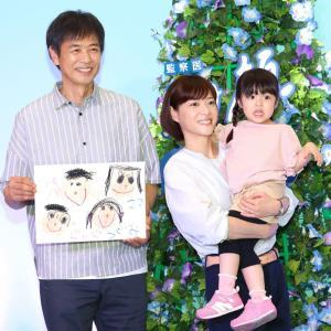 「監察医 朝顔2」に出演する(左から)時任三郎、上野樹里、加藤柚凪