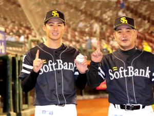 プロ入り初勝利を挙げ、工藤監督(右)から祝福された板東(カメラ・佐々木 清勝)