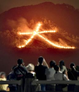 毎年8月16日に行われる本来の「大文字送り火」
