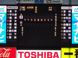 早大−法大戦は1−1のまま9回で決着がつかず、リーグ史上初のタイブレークに突入した(東京・神宮球場で)