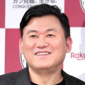 三木谷浩史氏