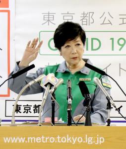 都庁で定例会見を行う池百合子知事