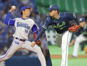 DeNA・大貫晋一(左)とヤクルト・吉田大喜
