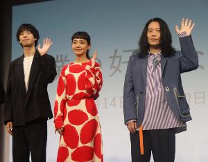 舞台あいさつに登壇した(左から)渡辺大知、奈緒、又吉直樹