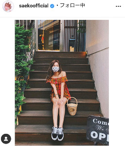 Instagram 紗 栄子