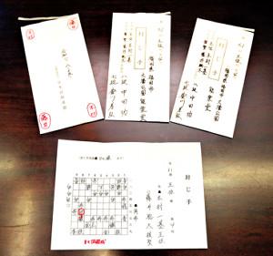 「8七同飛成」の動きが書き込まれた封じ手用紙