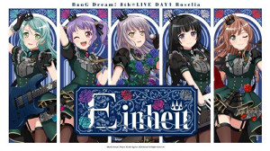 Roselia「Einheit」のキービジュアル(C)BanG Dream! Project (C)Craft Egg Inc. (C)bushiroad All Rights Reserved.(Photo 畑 聡)