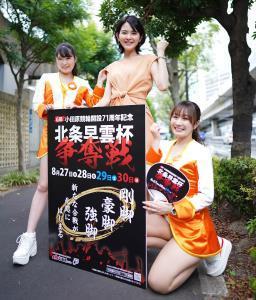 スタジオMCの鈴木桜花さん(中)とサンサンガールズ
