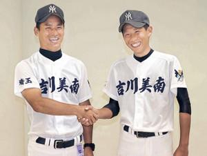 松下監督(左)と二人三脚、ついに単独チームでの出場がかなった関根主将
