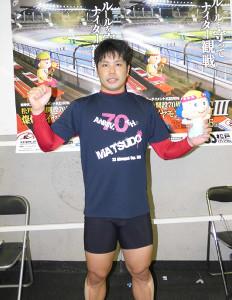 松戸競輪を優勝した岩本俊介