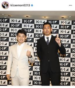 インスタグラムより@kizaemon0213