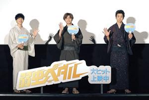 浴衣姿で登壇し、手を振る(左から)坂東龍汰、永瀬、伊藤健太郎