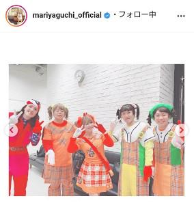 インスタグラムより@mariyaguchi_official