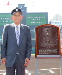 2013年夏の甲子園。野球殿堂入りを記念する表彰式で、記念撮影を行う福嶋一雄さん