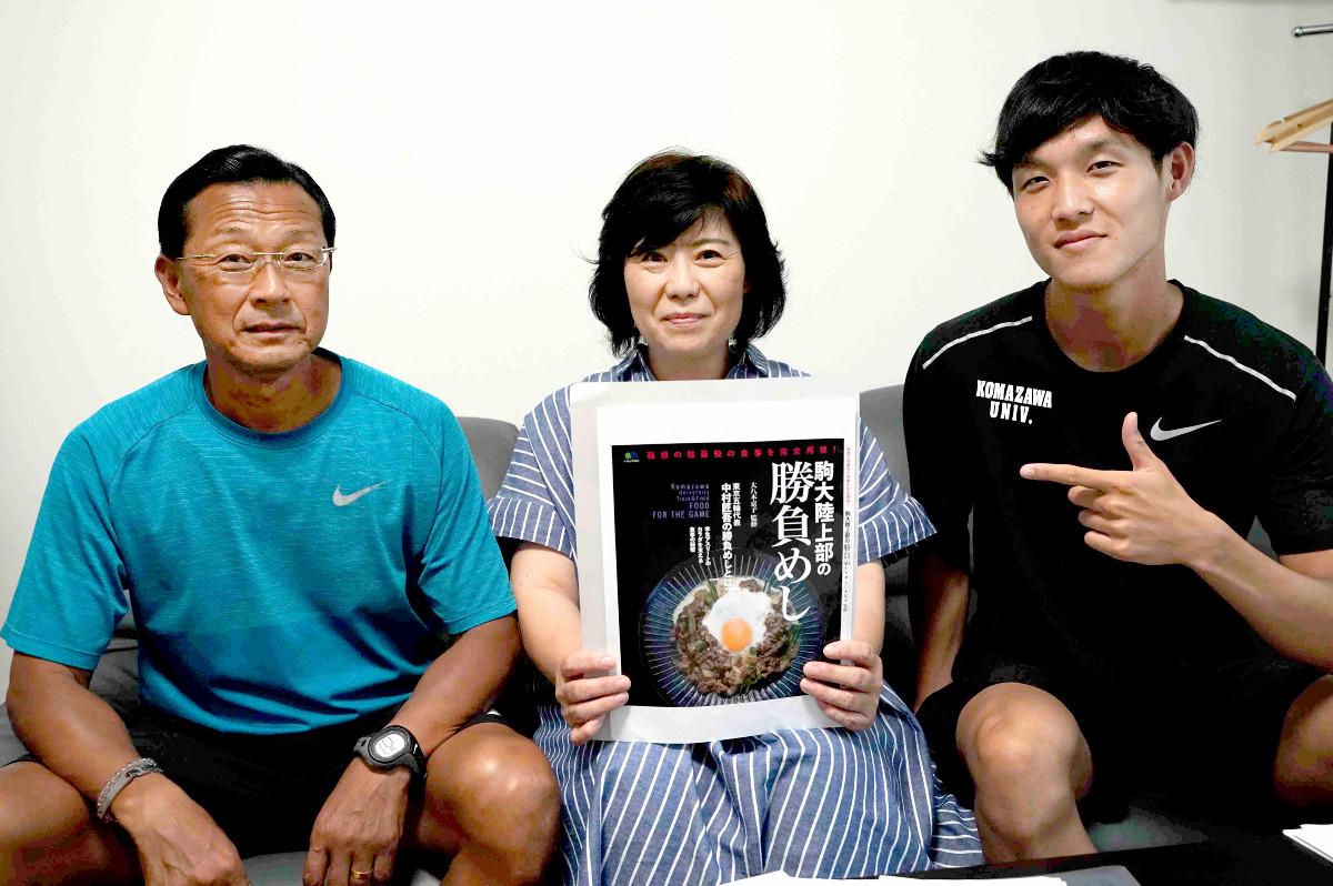 寮母として駒大陸上部を支え続ける大八木京子さん(中央)。「勝負めし」をまとめた一冊も発売になった。左は大八木監督、右は青山主務