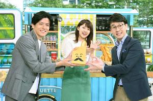 「バゲット」を9月末で卒業し、フリーに転身する青木源太アナウンサー(左)は後任の平松修造アナにバトンタッチ(中央は尾崎里紗アナ)