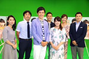 日本テレビアナウンサー陣。(前列左から)青木源太、尾崎里紗、(後列左から)杉野真実、藤井恒久、ラルフ鈴木、杉上佐智枝、中野謙吾