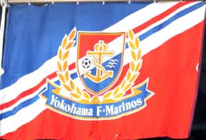 横浜Mのチーム旗