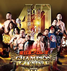 全日本プロレス「チャンピオン・カーニバル」