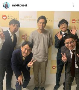 「ミキ」昴生のインスタグラム(@mikikousei)より