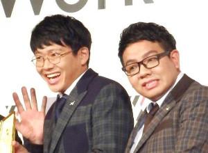 ミキの昴生(右)と亜生