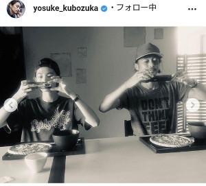 インスタグラムより@yosuke_kubozuka