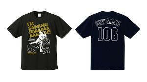 沢村拓一投手の3者連続奪三振デビュー記念Tシャツ=球団提供