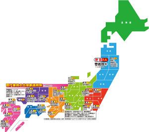 歴代首相の出身都道府県