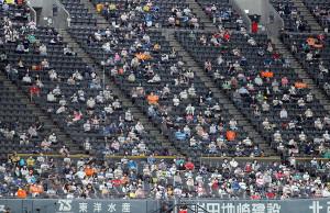 ソーシャルディスタンスを守り間隔をあけて観戦するファン
