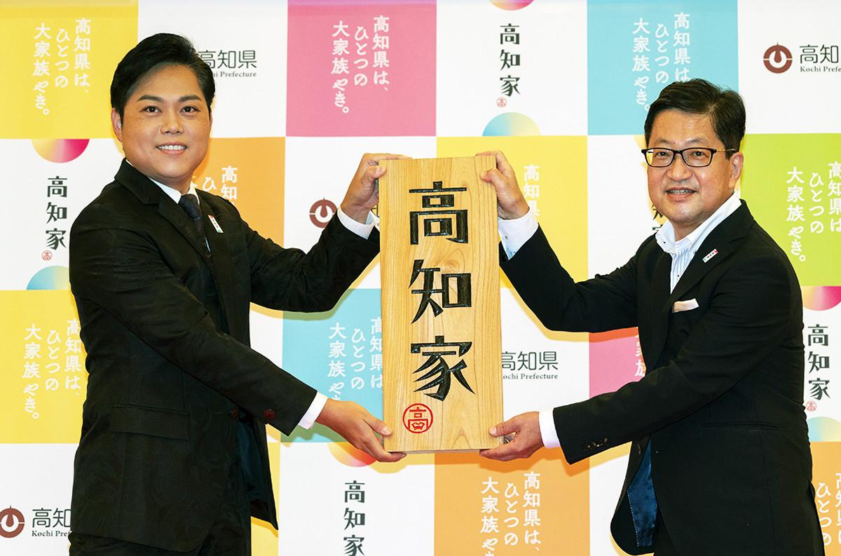 三山ひろし(左)と濱田高知県知事