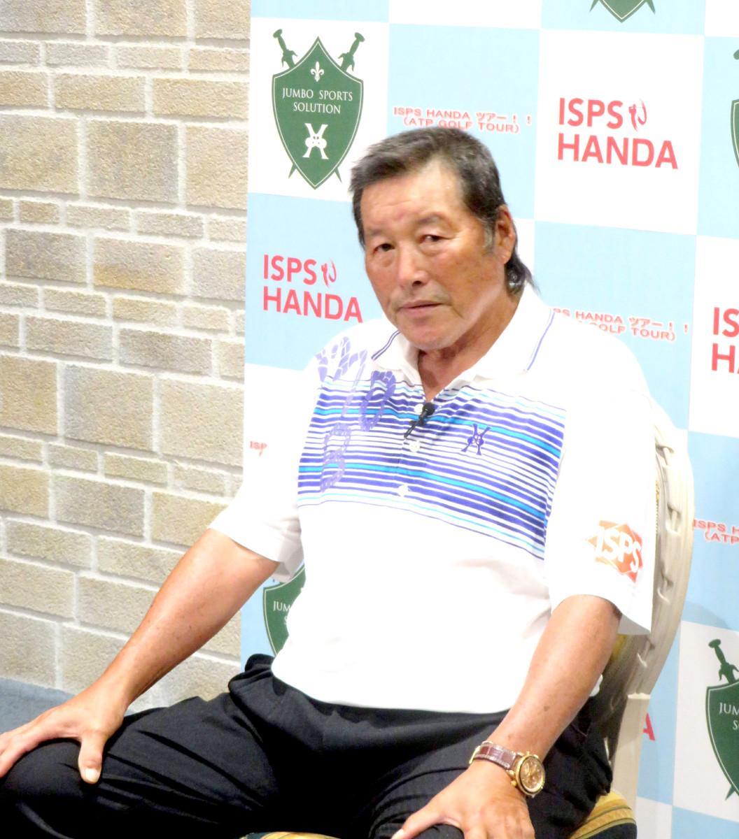 年内のツアー欠場を表明した男子ゴルフの尾崎将司